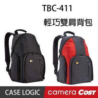 CASE LOGIC TBC-411 相機包(兩色可選)