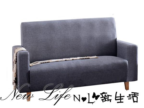 !!新生活家具!! 布沙發 亞麻布 雙人位沙發 鐵灰色《馨香之氣》工廠直營 臺灣製造 非 H&D ikea 宜家
