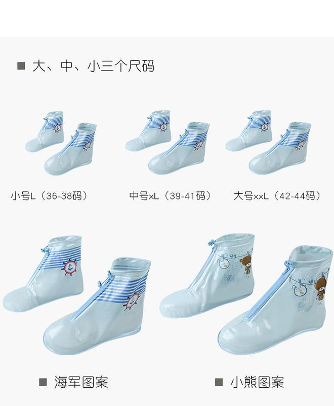 【八八八】e網購~【耐磨防滑鞋套】NO135雨鞋 防水鞋套 4