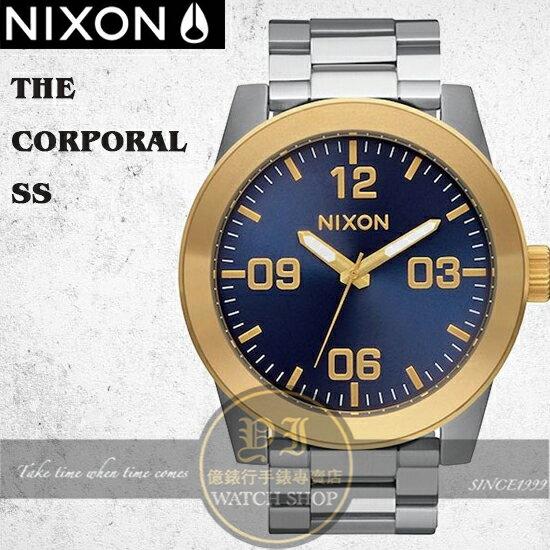 NIXON實體店TheCorporal潮流指標超霸腕錶48mmA346-1922原廠公司貨