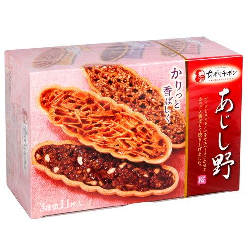 日本餅乾 Tivon 三色船型餅 (11枚入) 最高金賞獎