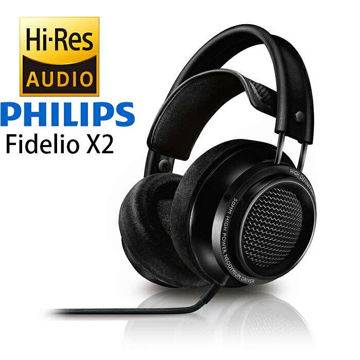 飛利浦 PHILIPS Fidelio X2 Hi-Res 高解析音效耳罩式耳機 公司貨上網登錄保固兩年