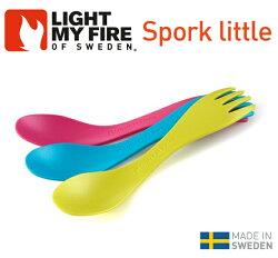 【鄉野情戶外用品店】 Light My Fire |瑞典|  Spork little 魔術點心湯匙 兒童餐具/14cm組合3入-彩色組/LF4129