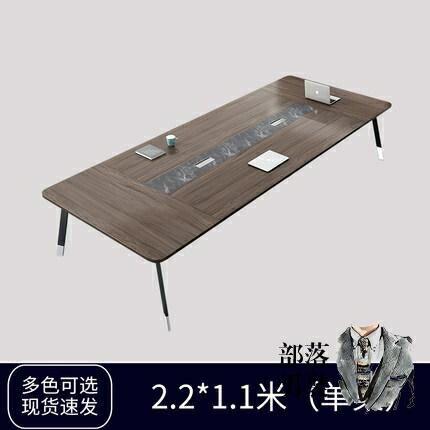 洽談桌 辦公家具小型會議桌椅組合長桌簡約現代接待室桌子簡易長條洽談桌T