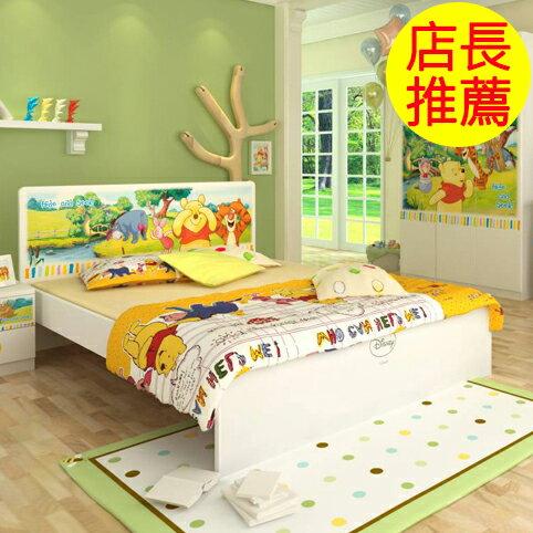 [首雅傢俬]迪士尼 雙人床架 維尼快樂夥伴 5尺 雙人床 床架 兒童床 兒童家具 卡通床