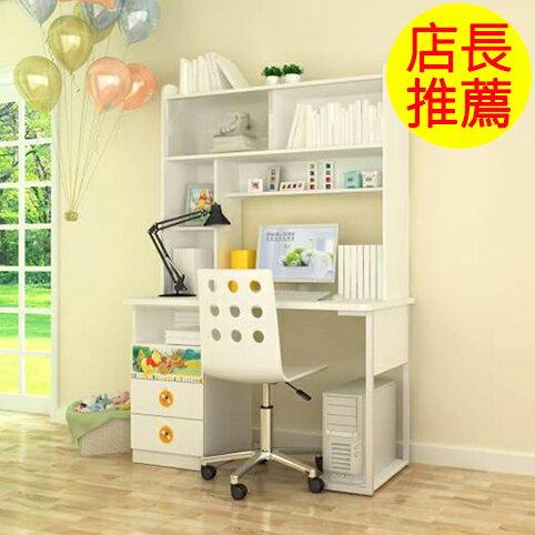 [首雅傢俬] 維尼 快樂夥伴 書桌 書架 兒童 家具