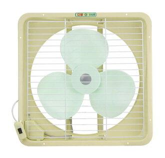 【均曜家電】亞普16吋排風扇 HY-316A【全館刷卡分期+免運費】