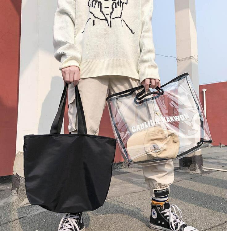 果凍包 時尚透明大包包女2021潮側背手提PVC沙灘果凍包大容量字母托特包