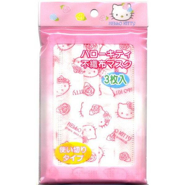 X射線【C302689】Hello Kitty 不織布口罩3入,機車用口罩/衛生口罩/防塵口罩/拋棄式口罩/三層防塵口罩