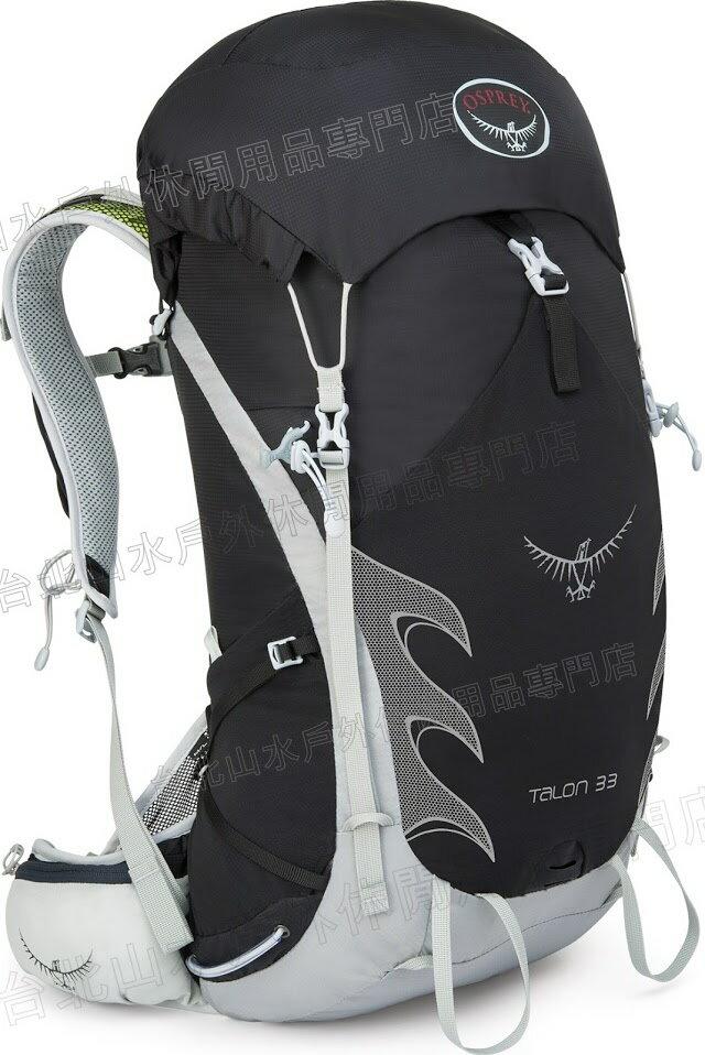 [ Osprey ] Talon 33 登山背包/健行/旅遊/郊山/魔爪 輕量後背包 黑/台北山水
