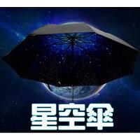 星際大戰 生活雜貨推薦到星空傘  星際大戰 雨傘 交換禮物 生日禮物 創意禮物 遮陽傘 夜光傘【HO07】就在OFAT小鋪推薦星際大戰 生活雜貨
