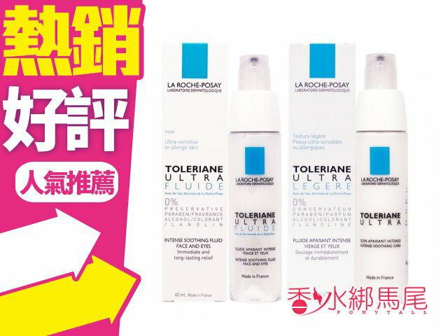 LA ROCHE POSAY 理膚寶水 多容安 極效舒緩修護精華乳 (清爽型/潤澤型) 安心霜 40ML◐香水綁馬尾◐