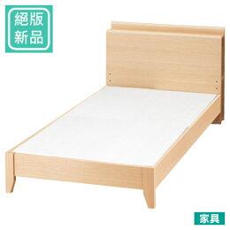 ◎(絕版新品)單人床座 床架 KAITO2 NA
