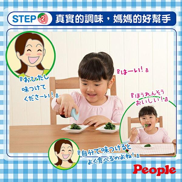 People - 小小料理廚師遊戲組合 8