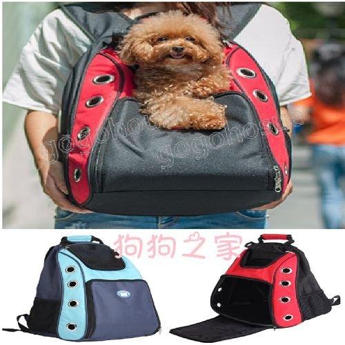 ☆狗狗之家☆酷炫拼色寵物外出背包 狗狗 前背包 後背包