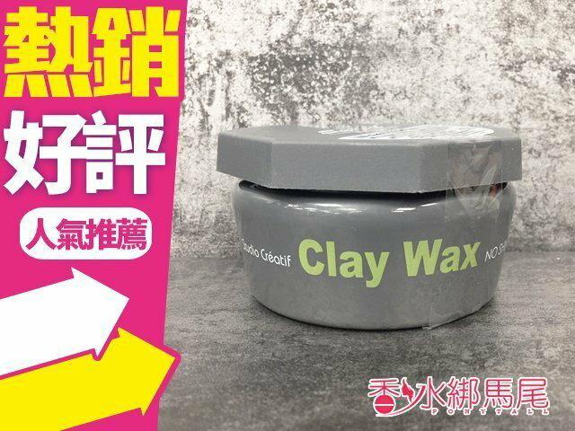 Subtil 莎緹 clay wax 凝土 100ml◐香水綁馬尾◐ - 限時優惠好康折扣