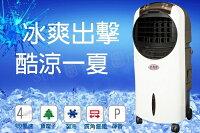 夏日涼一夏推薦勳風 冰風暴霧化水冷氣 HF-A910