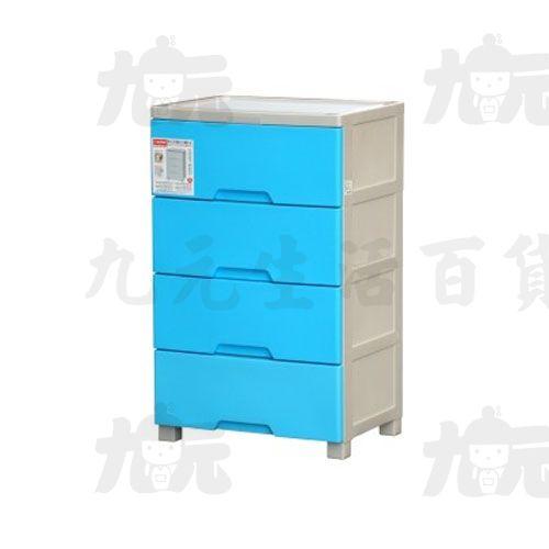 【九元生活百貨】聯府KS-814特大好運五斗櫃(四層)置物櫃收納櫃KS814