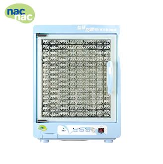 【破盤降61折】【安琪兒】台灣【Nac Nac】智慧防護紫外線消毒烘乾機