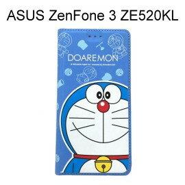 哆啦A夢皮套 [大臉] ASUS ZenFone 3 ZE520KL (5.2吋) 小叮噹【台灣正版授權】