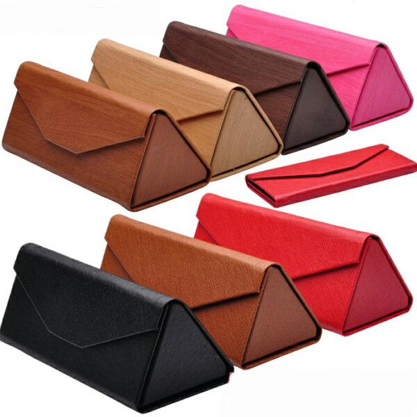 糖衣子輕鬆購【BA0063】三角折疊眼鏡盒皮質木紋太陽眼鏡盒平光眼鏡收納盒