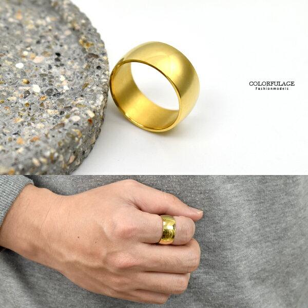 戒指 豪氣十足寬版圓弧面金色鋼戒【NC226】