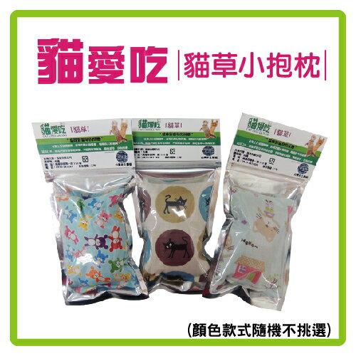 【力奇】貓愛吃《貓草小抱枕玩具》-70元/個【顏色樣式隨機出貨,恕不挑選】 >可超取(I632A02)