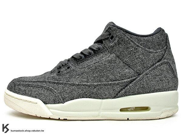 2016 經典再復刻 創新配色 NIKE AIR JORDAN 3 III RETRO BG GS WOOL 大童鞋 女鞋 灰白 灰色 米白 羊毛 AJ BULLS (861427-004) 1216P