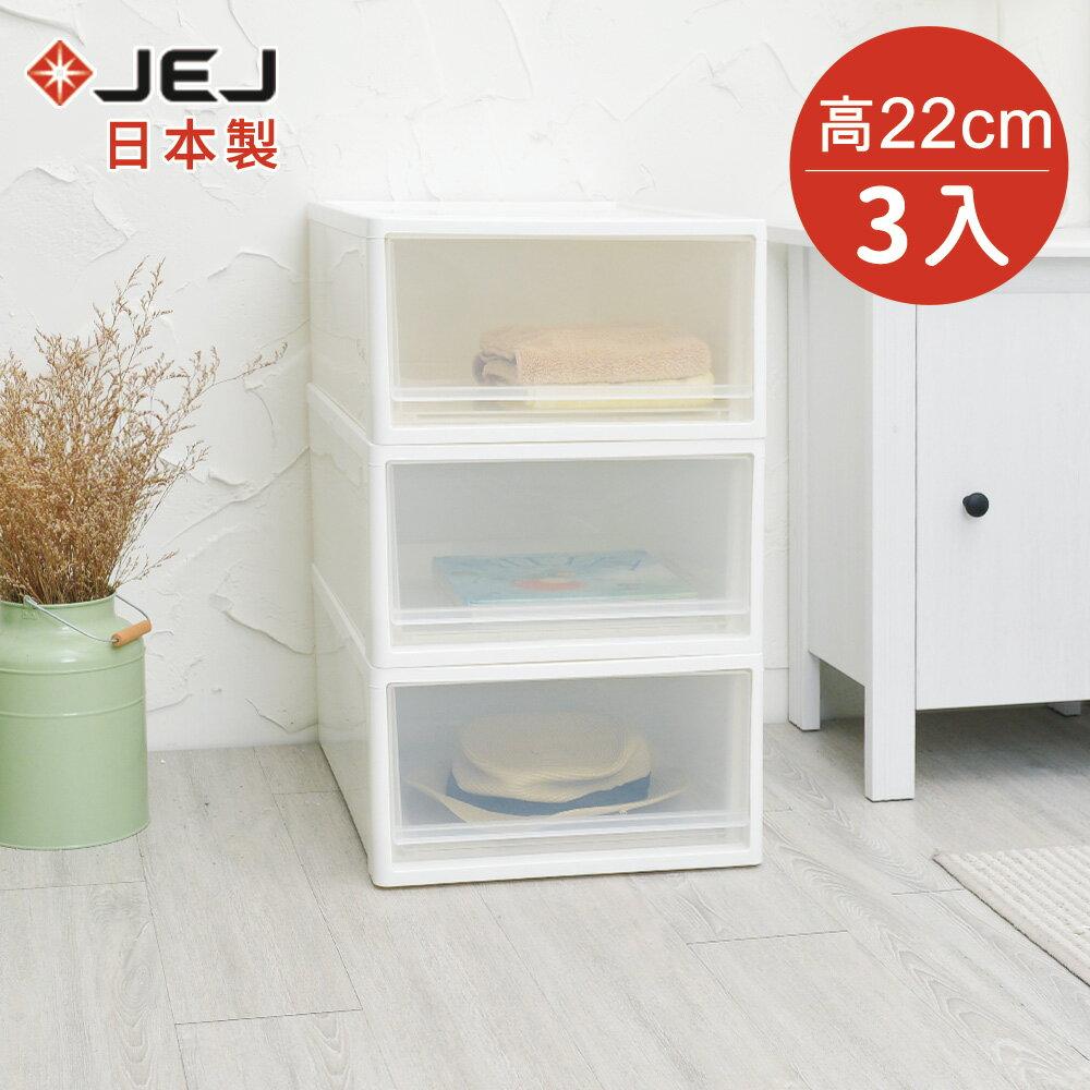 【日本JEJ】JEJ多功能單層抽屜收納箱(中)-單層32L-3入 0