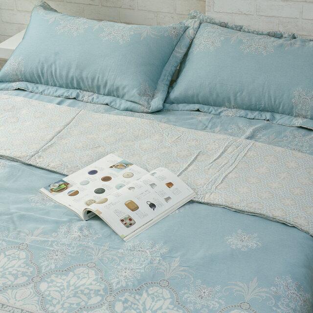天絲床組  青色波斯王子  多種尺寸組合賣場 100%木漿纖維 4