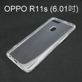 氣墊空壓透明軟殼OPPOR11s(6.01吋)