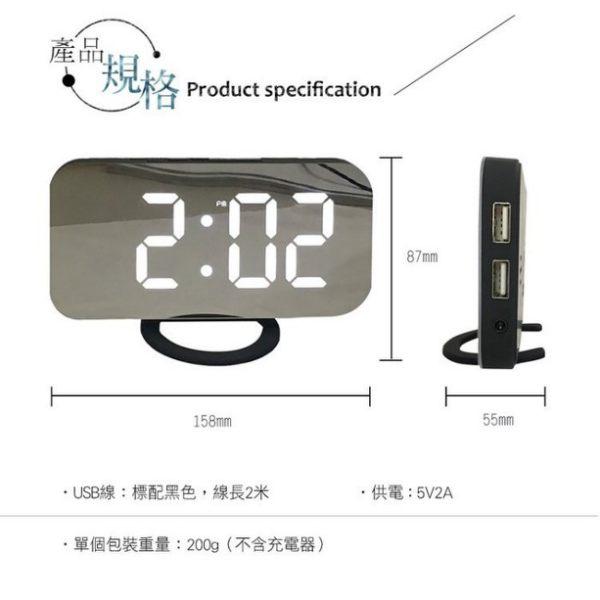 HANLIN-GCLK 兩用數字LED鏡面USB鬧鐘(USB供電) .