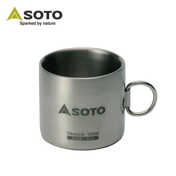 保溫杯鈦合金露營登山SOTO鈦合金真空保溫杯ST-AM12