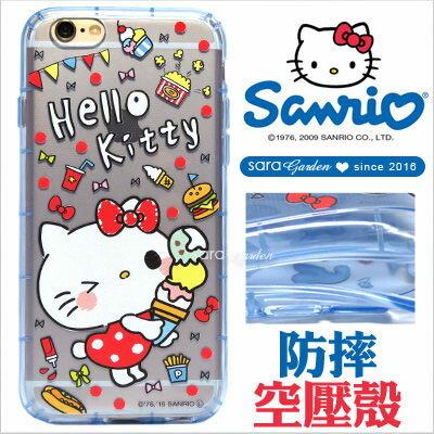 Hello Kitty 高清 防摔殼 空壓殼 iPhone 7 6 6S Plus N