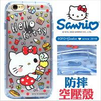 凱蒂貓週邊商品推薦到Hello Kitty 高清 防摔殼 空壓殼 iPhone 7 6 6S Plus Note5 J7 2016 SONY Z5 Z5P 官方授權 三麗鷗 手機殼【D1001085】