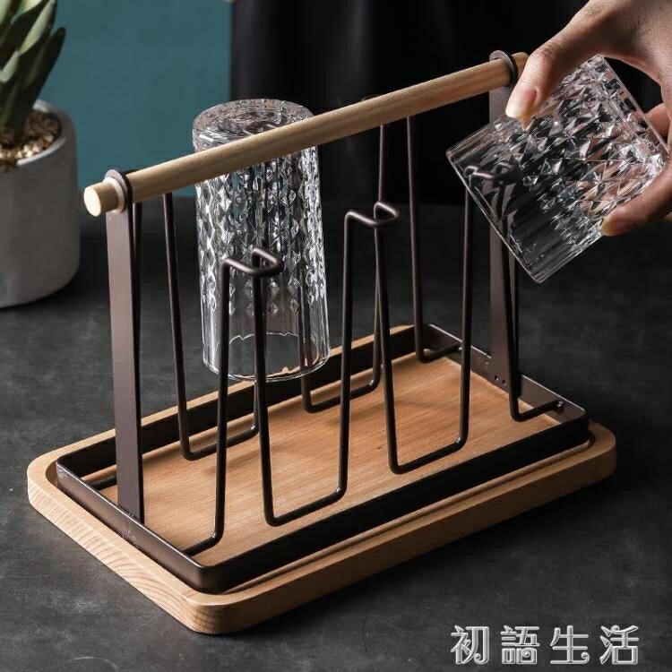 托盤玻璃水杯掛架 瀝水置物架杯架水杯架 創意家用收納杯子架倒掛 限時折扣中
