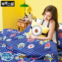 床包/雙人加大【小小兵-前進英倫】含2件枕套,正版授權,戀家小舖台灣精製 M-ABF301