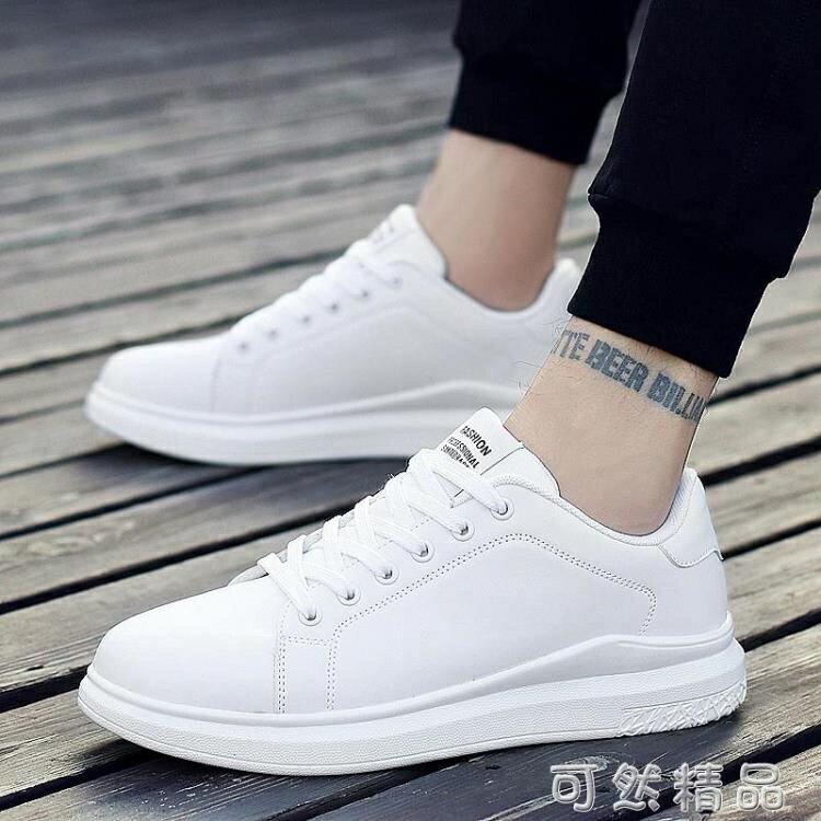 小白鞋2020新款春季男鞋子白色潮流休閒鞋青年白鞋學生板鞋運動小白潮鞋