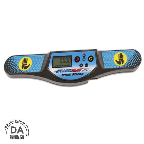 《DA量販店》Speed Stacks 原廠 競技 疊杯遊戲 PRO G3 疊杯計時器(W95-0009)