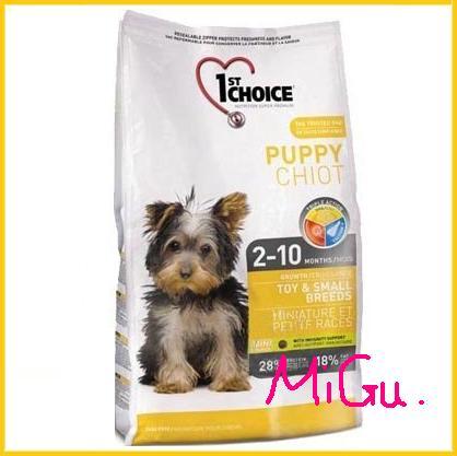 *Mi Gu*瑪丁《小型幼犬》20kg低過敏雞肉配方