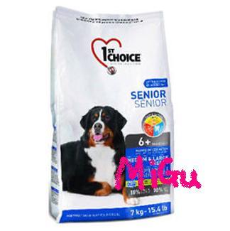 *Mi Gu*瑪丁《中大型高齡犬》14kg低過敏雞肉配方-老犬 / 低運動量成犬