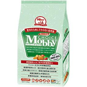 *Mi Gu*莫比Mobby《雞肉+米》1.5kg小型幼 / 母犬專用配方 - 莫比寵物自然食