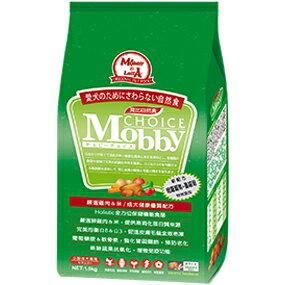*Mi Gu*莫比Mobby《雞肉+米》1.5kg小型成犬專用配方 - 莫比寵物自然食