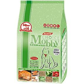 *Mi Gu*莫比Mobby《低卡貓》1.5kg專用配方 - 莫比寵物自然食