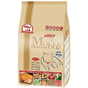 *Mi Gu*莫比Mobby《高齡貓》1.5kg專用配方 - 莫比寵物自然食