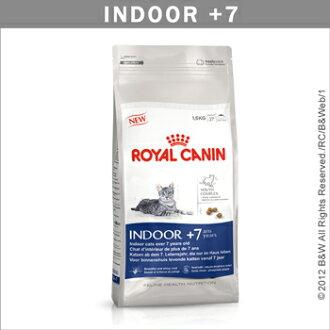 *Mi Gu*法國皇家Royal《M27》1.5kg室內熟齡+7 / 老貓