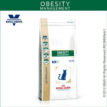 ~Mi Gu~法國皇家~貓用SAT34~1.5kg飽足感系列~原DP42肥胖症處方