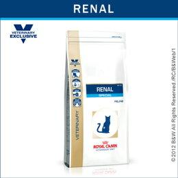 法國皇家處方RSF26腎臟挑嘴成貓2kg--腎臟強化嗜口性系列