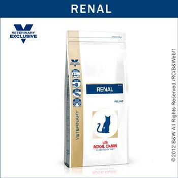 RF23成貓腎臟病 2kg