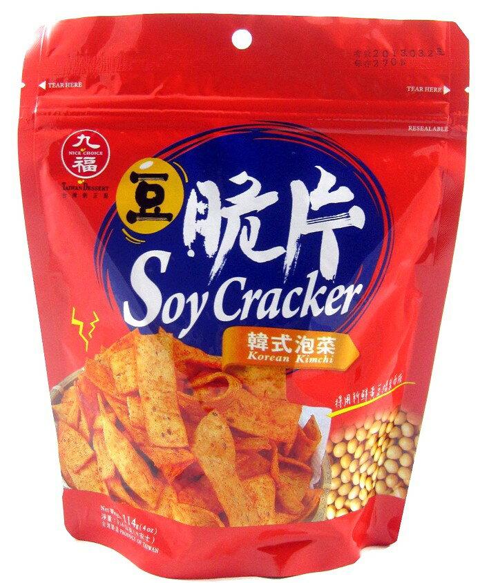 九福-豆脆片 日式醬燒(奶素)/法式起司/韓式泡菜(114g)